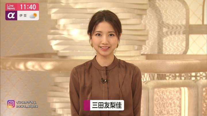 2020年09月21日三田友梨佳の画像06枚目
