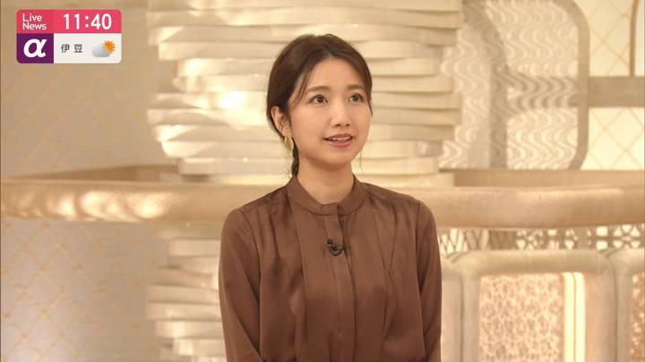 2020年09月21日三田友梨佳の画像07枚目
