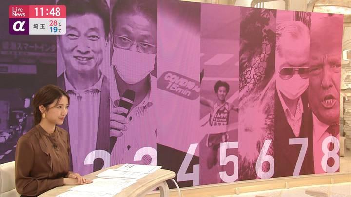 2020年09月21日三田友梨佳の画像11枚目