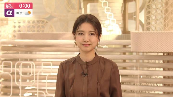 2020年09月21日三田友梨佳の画像17枚目
