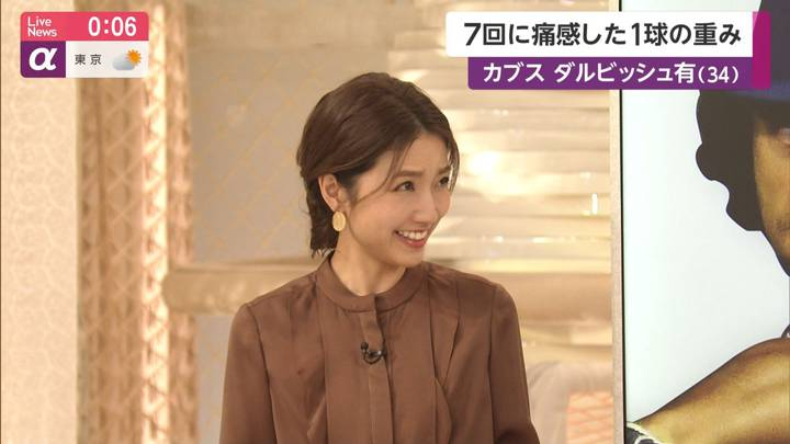 2020年09月21日三田友梨佳の画像24枚目