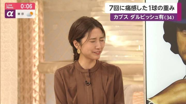 2020年09月21日三田友梨佳の画像25枚目