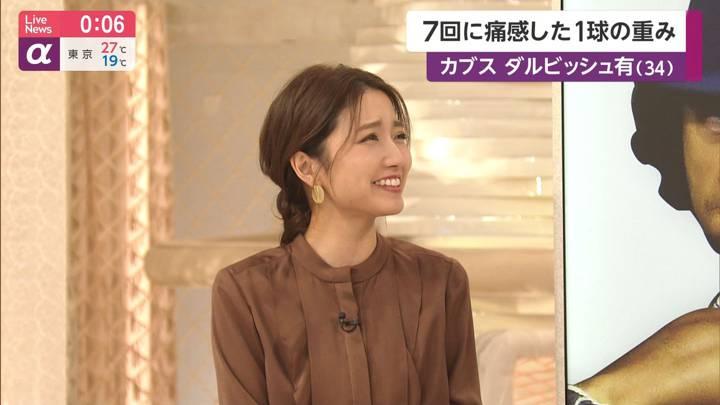 2020年09月21日三田友梨佳の画像26枚目