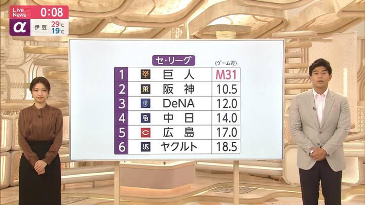 2020年09月21日三田友梨佳の画像27枚目