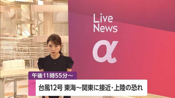 2020年09月22日三田友梨佳の画像01枚目