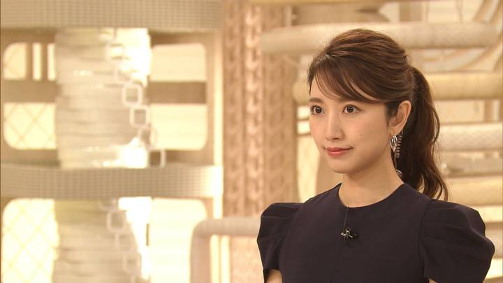 2020年09月22日三田友梨佳の画像02枚目