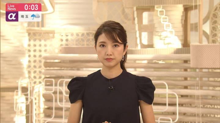 2020年09月22日三田友梨佳の画像11枚目