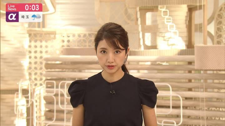 2020年09月22日三田友梨佳の画像12枚目