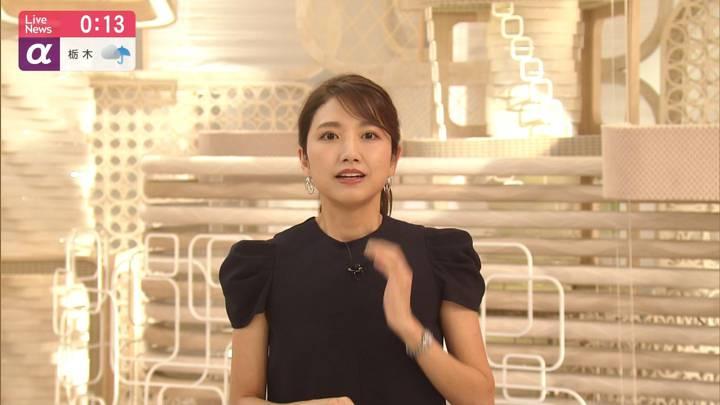 2020年09月22日三田友梨佳の画像24枚目