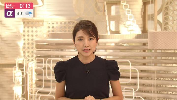 2020年09月22日三田友梨佳の画像25枚目
