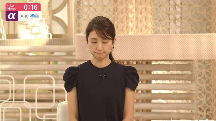2020年09月22日三田友梨佳の画像27枚目
