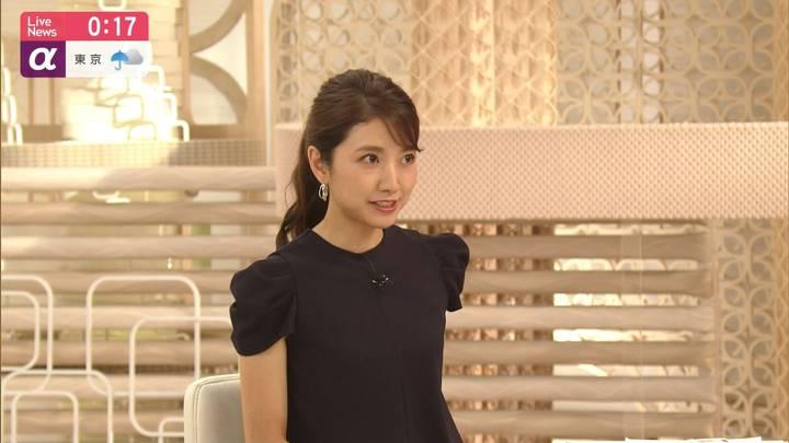 2020年09月22日三田友梨佳の画像28枚目