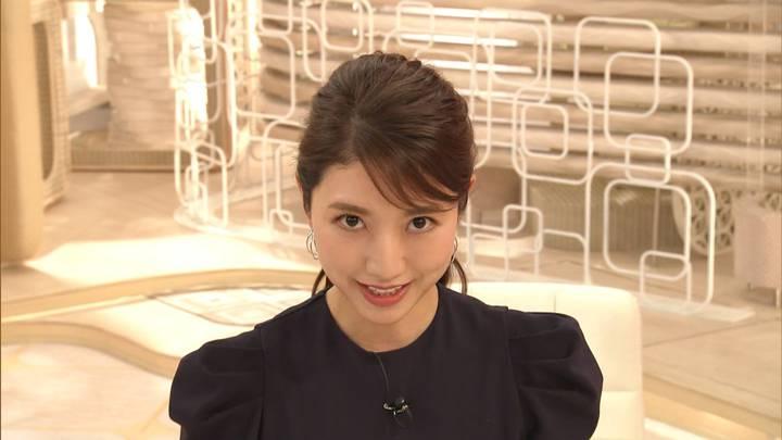 2020年09月22日三田友梨佳の画像39枚目