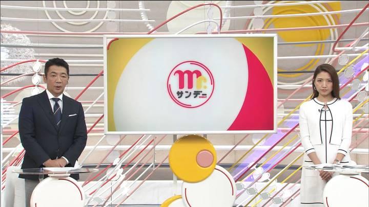 2020年09月27日三田友梨佳の画像01枚目