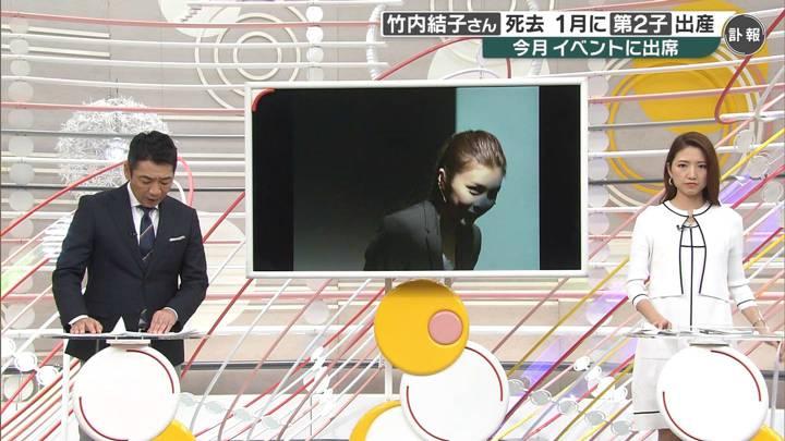 2020年09月27日三田友梨佳の画像07枚目