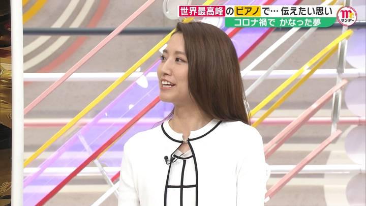 2020年09月27日三田友梨佳の画像14枚目