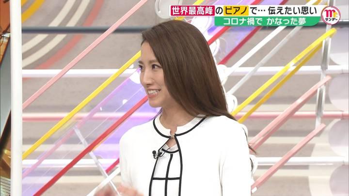 2020年09月27日三田友梨佳の画像16枚目