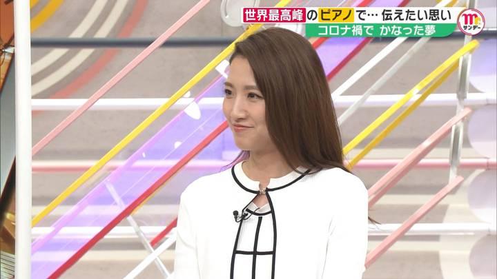 2020年09月27日三田友梨佳の画像17枚目