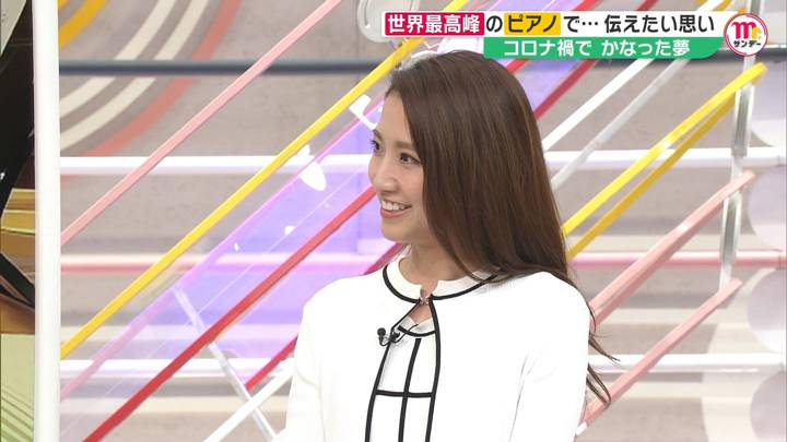 2020年09月27日三田友梨佳の画像18枚目
