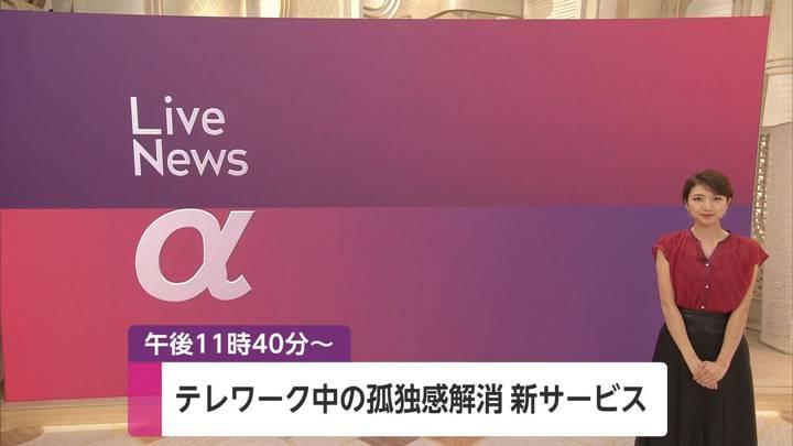 2020年09月28日三田友梨佳の画像01枚目