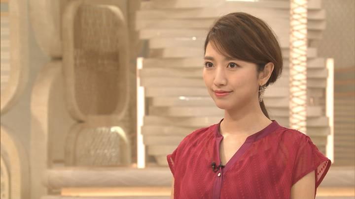 2020年09月28日三田友梨佳の画像02枚目