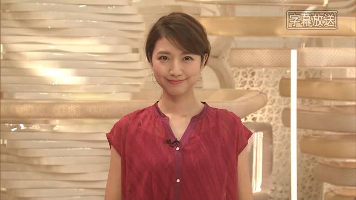 2020年09月28日三田友梨佳の画像06枚目