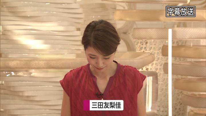 2020年09月28日三田友梨佳の画像07枚目