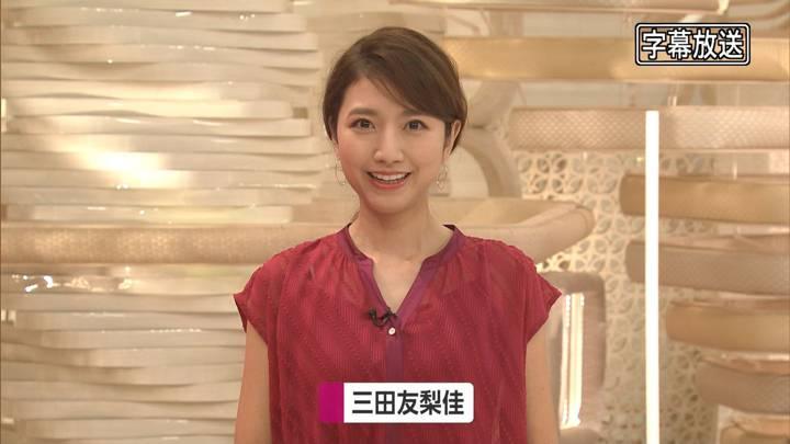 2020年09月28日三田友梨佳の画像08枚目