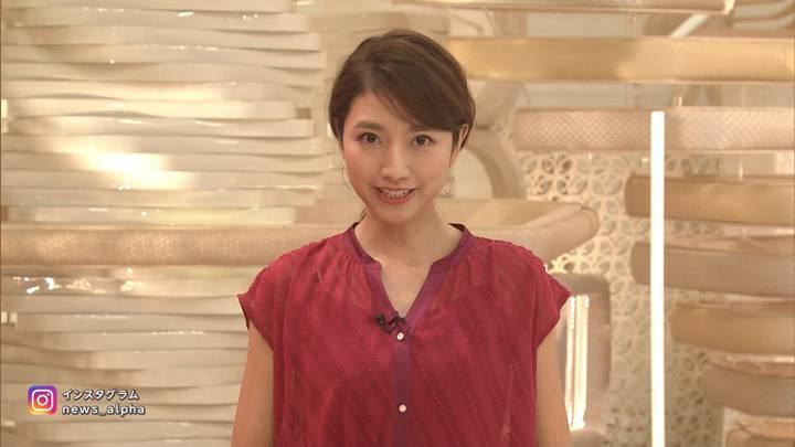 2020年09月28日三田友梨佳の画像09枚目