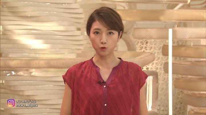 2020年09月28日三田友梨佳の画像10枚目