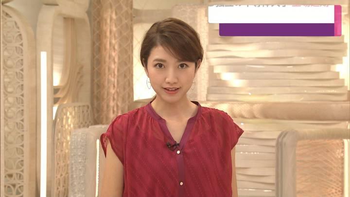 2020年09月28日三田友梨佳の画像14枚目