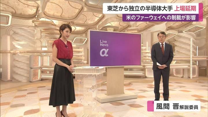 2020年09月28日三田友梨佳の画像15枚目