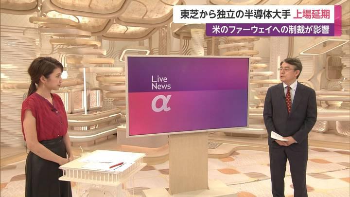 2020年09月28日三田友梨佳の画像16枚目