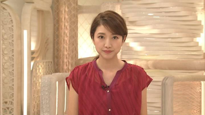 2020年09月28日三田友梨佳の画像17枚目