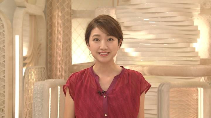 2020年09月28日三田友梨佳の画像20枚目