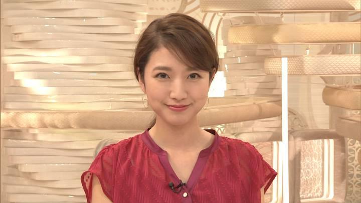 2020年09月28日三田友梨佳の画像23枚目