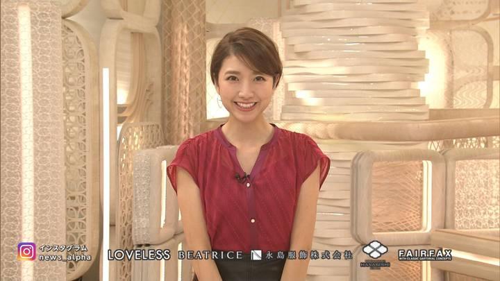 2020年09月28日三田友梨佳の画像35枚目
