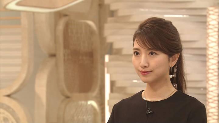 2020年09月29日三田友梨佳の画像03枚目