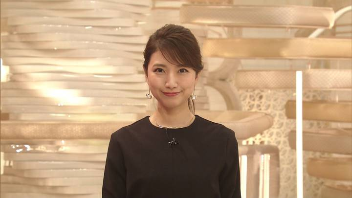 2020年09月29日三田友梨佳の画像06枚目