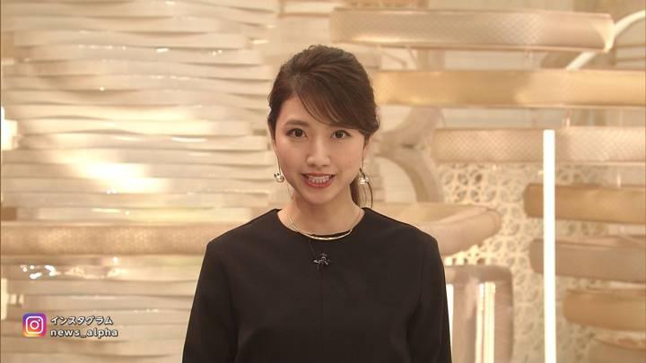 2020年09月29日三田友梨佳の画像08枚目