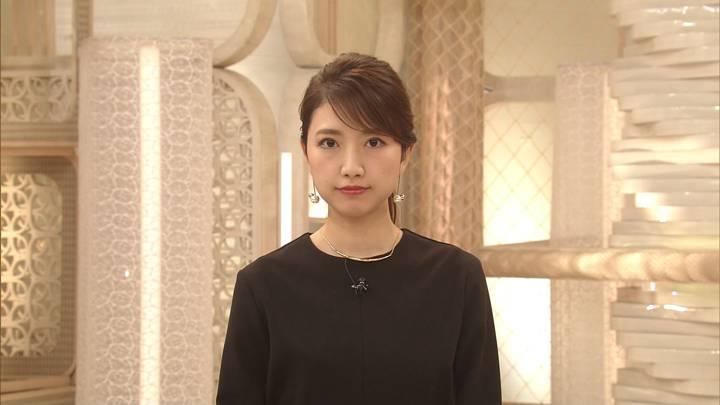 2020年09月29日三田友梨佳の画像10枚目