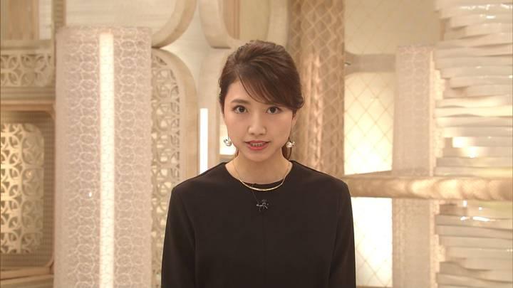 2020年09月29日三田友梨佳の画像12枚目