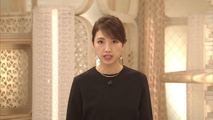 2020年09月29日三田友梨佳の画像14枚目