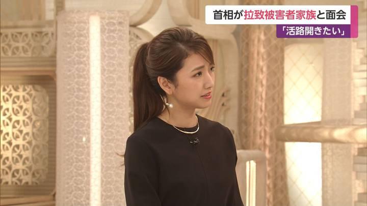 2020年09月29日三田友梨佳の画像18枚目