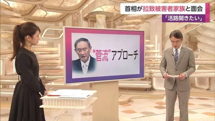 2020年09月29日三田友梨佳の画像19枚目