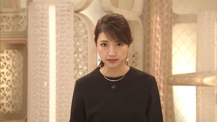 2020年09月29日三田友梨佳の画像20枚目