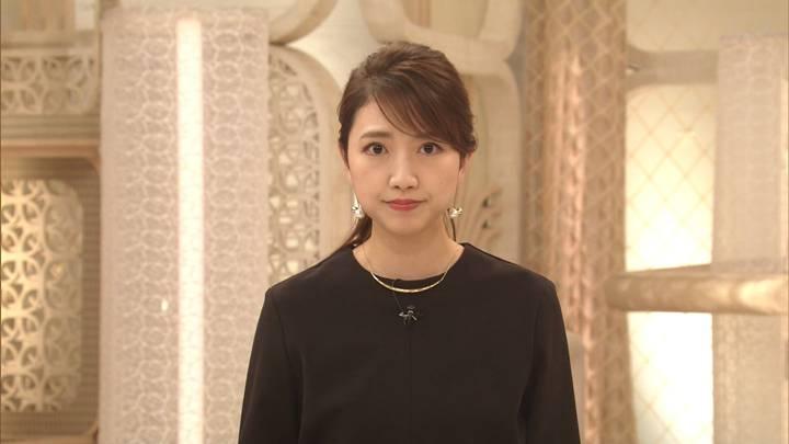 2020年09月29日三田友梨佳の画像21枚目