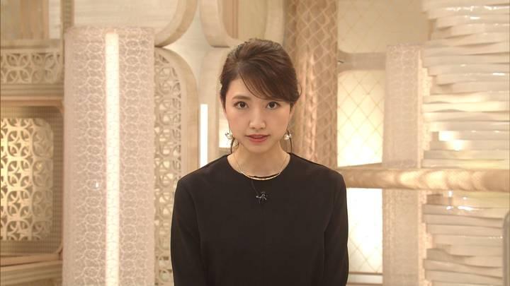 2020年09月29日三田友梨佳の画像24枚目