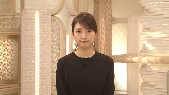 2020年09月29日三田友梨佳の画像25枚目