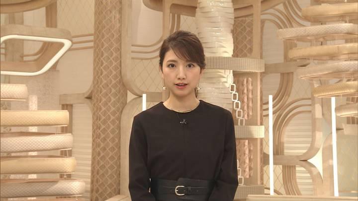 2020年09月29日三田友梨佳の画像26枚目